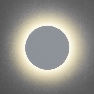 Astro Lighting Eclipse 7611